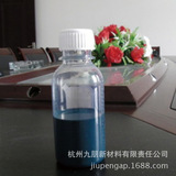 ATO, Magnesium Oxide, Iron Oxide, Copper Oxide Powder and Dispersion Series